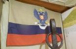 Флаг РАК, Петропавловск, музей