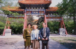 1991_first_visit_to_harbin_2
