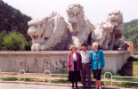 1996_visit_to_dalian_2