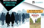 International Young scholars Summit