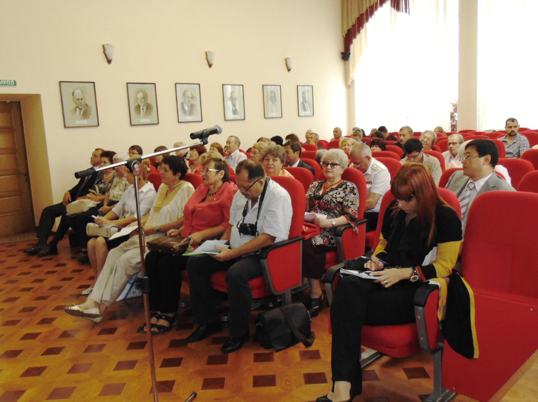 ПРОГРАММА Региональная научная конференция с международным