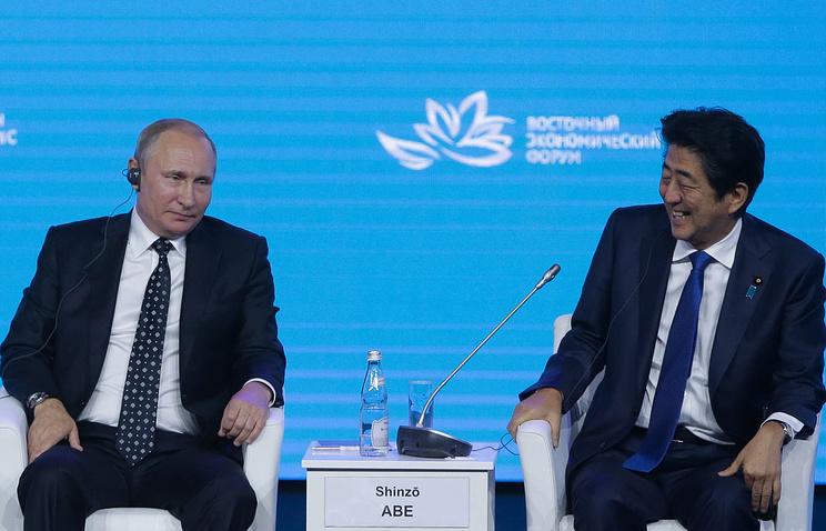 Переговоры президента РФ В.В. Путина и премьер-министра Японии Синдзо Абэ
