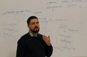 Буланенко Максим Евгеньевич